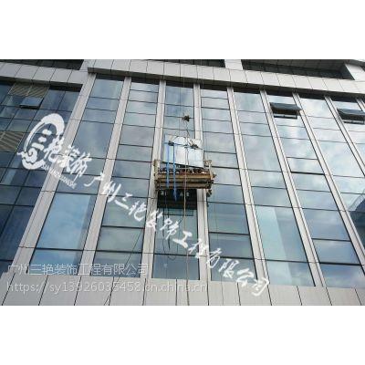 珠海肇庆汕头广州更换外墙玻璃-建筑玻璃-幕墙玻璃-玻璃幕墙-外墙玻璃-高空玻璃维修更换服务公司