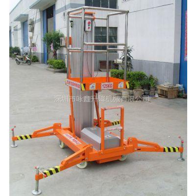 东莞单桅柱铝合金升降平台,8米铝合金升降机