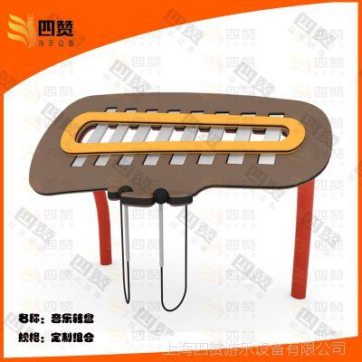 户外音乐传声筒户外音乐设备钢管传声筒户外音乐游乐设备游乐设备