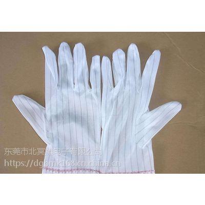供应电子加工厂专用防静电条纹手套