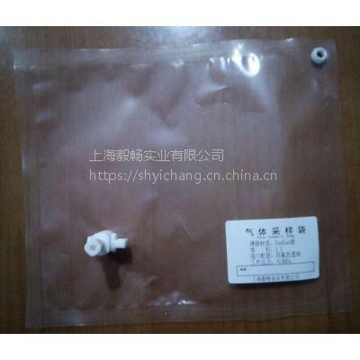 聚氟乙烯PVF气体采样袋容量0.5~100L