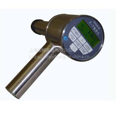 JB4000A型x、γ辐射剂量当量率仪,辐射检测仪