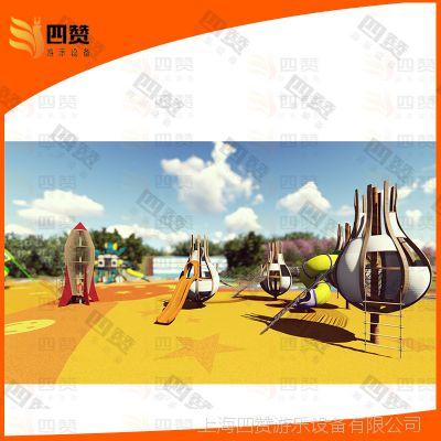 时空穿梭景区户外儿童游乐设施,公园游乐设备设计安装整体服务!