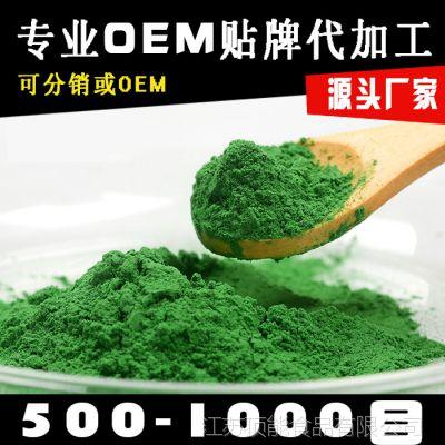批发麦绿素粉食品级 大麦若叶青汁粉500-1000目散装青汁粉OEM贴牌