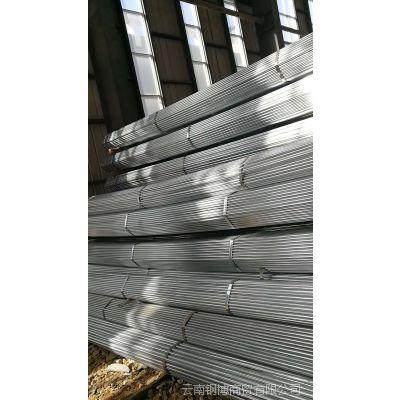 云南大棚管厂家直销 Q235B材质 1.2寸规格齐全