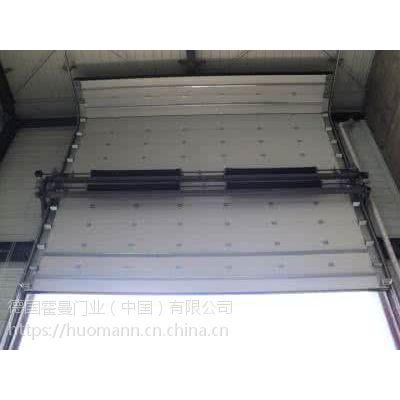 霍曼工业提升门滑升门服务到位质量领先