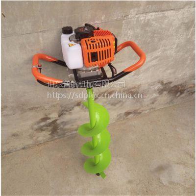 普航农用施肥钻眼机 广告牌安装挖坑机 葡萄园栽桩打洞机价格