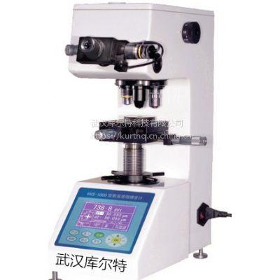显微硬度计HV-1000湖北武汉库尔特硬度计厂家直销