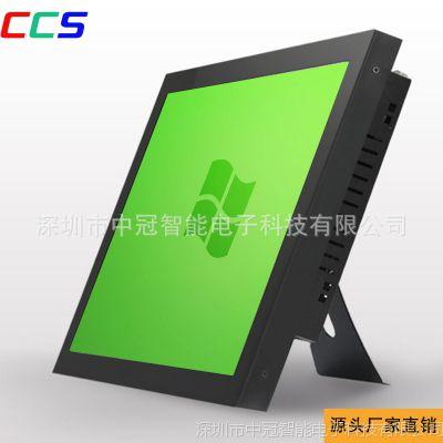 12寸安卓电脑一体机触控式自助服务终端查询设备 工业电容电脑一体机