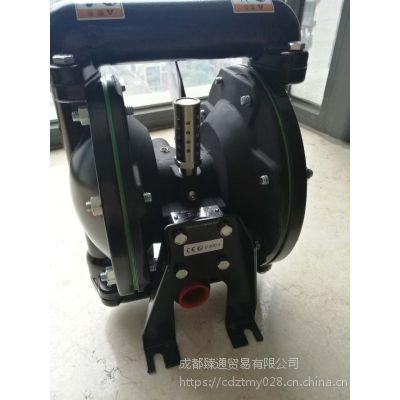 四川成都臻通厂家供应QBY-15气动隔膜泵