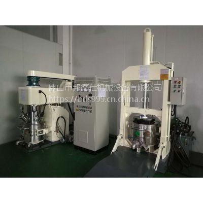 邦德仕供应电子硅胶生产设备 江苏行星搅拌机 广东行星搅拌机
