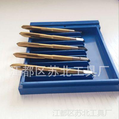 M3/M4/M5/M6/M7/M8镀钛丝锥粗细牙螺尖丝锥先端丝攻厂家定制