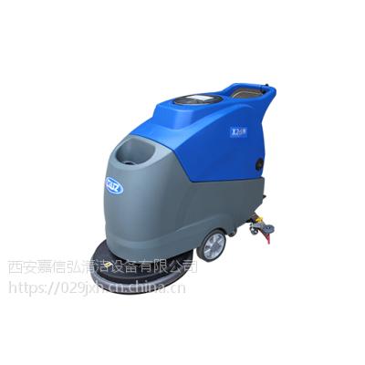 西安威卓电瓶式洗地机X2d 工厂地面清洁用洗地机