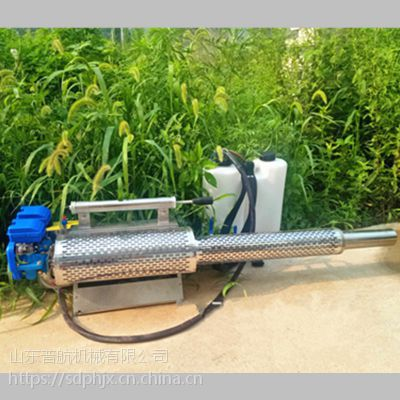 农用植保打药机 批发普航烟雾机 果园专用的烟雾机可以喷多远