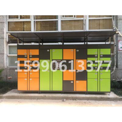 可柜科技供应各种规则智能快递柜小区快递柜 安装免费