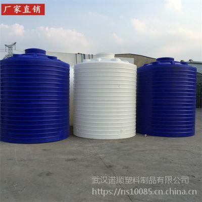 黄梅10吨PE塑料水箱工地大型塑料水箱