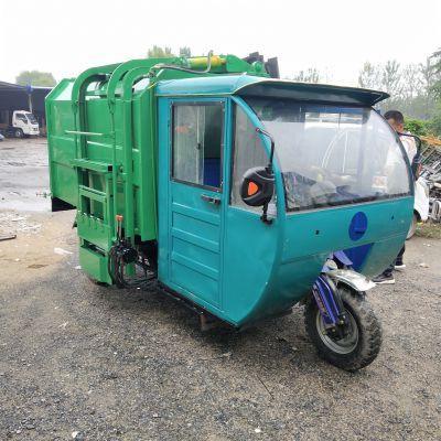 小型垃圾车 自卸式 摩托三轮垃圾清运车 支持定做