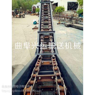 石料厂刮板输送机 防尘矿用刮板机