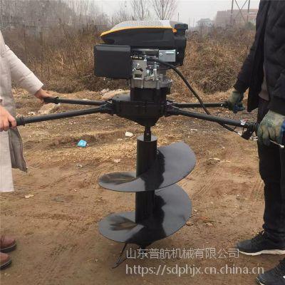 普航宜兴市手推便携式挖坑机 汽油大马力植树打坑机 拖拉机挖坑机价格