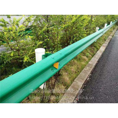 丽江高速热镀锌国标波形梁护栏板喷塑防撞栏厂家直销