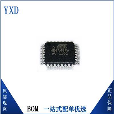 现货 ATMEGA48PA-AU 封装QFP32 ATMEL单片机微控制器 原装芯片