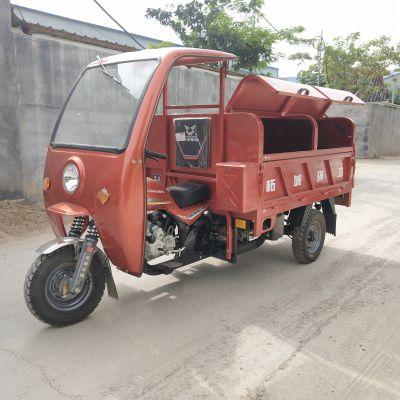 来电订购摩托三轮 小型垃圾车 宗申牌 密封式 汽油 2立方 支持定做