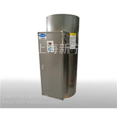 455升智能电热水器出厂价
