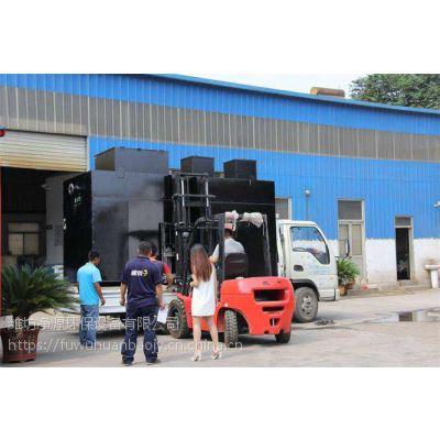 海南农村废水处理设备—净源