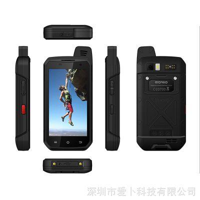 军工标准智能三防手机 PDA 三防安卓手持终端 三防手机定制厂家