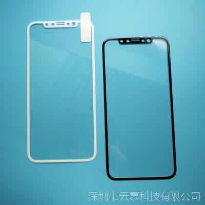 适用苹果7plus手机钢化膜 iPhone6s全屏覆盖碳纤维软边钢化玻璃膜