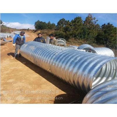 衡水贝尔克热镀锌金属波纹涵管的技术优势在哪