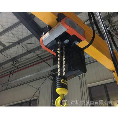 科尼电动、环链葫芦、钢丝绳葫芦 悬臂吊 起重机 行车