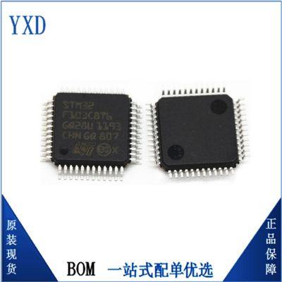 ST意法 STM32F103CBT6 封装LQFP48 单片机MCU微控制器 原装现货