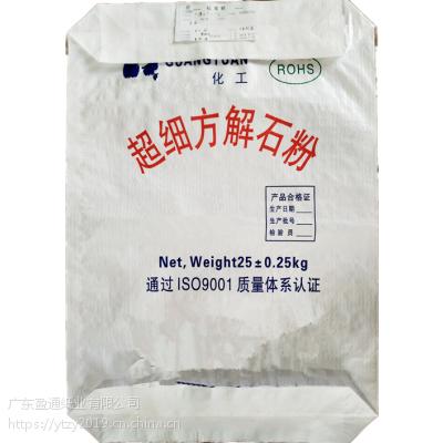 水泥袋、多层纸质糊底袋、覆膜编织袋、糊底袋、方底阀口袋