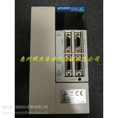 惠州三菱伺服器报警AL20维修