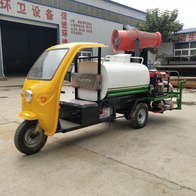 厂家直销新能源电动三轮雾炮洒水车 1.5立方 带敞篷 全新