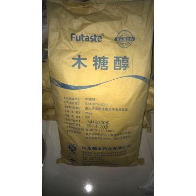 食品级木糖醇 甜味剂 木糖醇