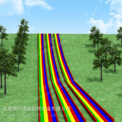 抖音网红彩虹滑道 公园景区七彩滑道 旱地旱雪滑道 孩子们最喜爱的网红滑道