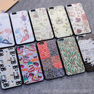 苹果OPPO R9手机壳情侣vivo x7plus保护套软边全包浮雕外壳潮男女