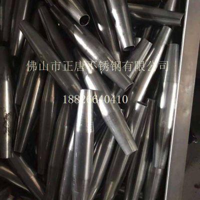 304门花用不锈钢锥管,屏风用不锈钢锥管