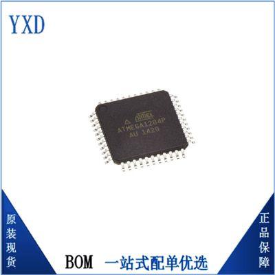 ATMEGA1284P-AU TQFP-44贴片单片机 MCU微控制器 处理器芯片IC