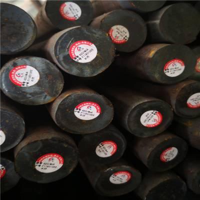 厂家直销济钢20crmo圆钢 佛山合结钢专家