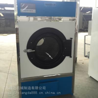 全自动烘干机 多种机型可供选择 不锈钢内胆 对物品无损伤