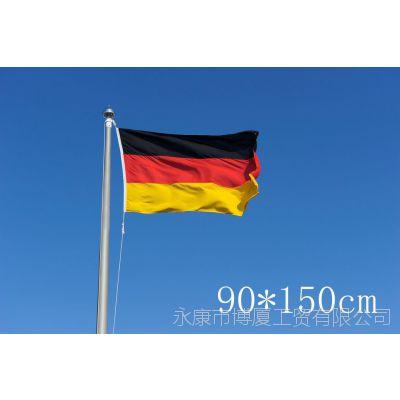 现货低价供应 丝网印刷定制旗帜 德国旗LOGO可定制 面料形状多样