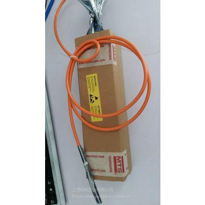 MTS磁滞伸缩传感器RHM0110MP021S1G8100