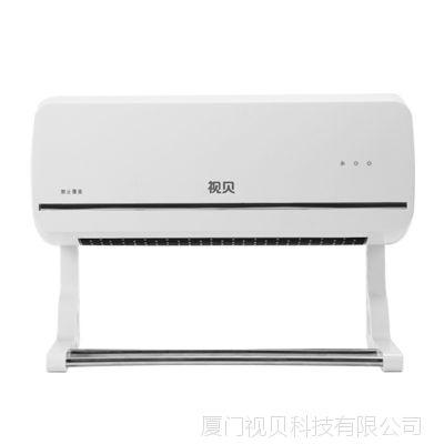 视贝取暖家用遥控电暖器 挂壁暖风机浴室防水移动空调 定制
