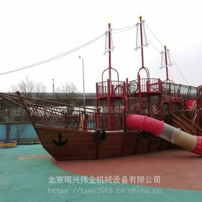 户外定制木质海盗船滑梯 景观造型海盗船滑梯 非标木质组合滑梯定制 无动力游乐设施