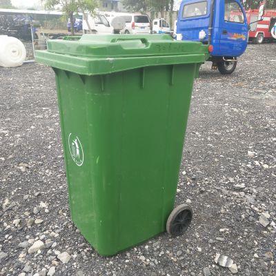 山东郓城铭博环卫直销户外垃圾桶 塑料 3立方 支持定做
