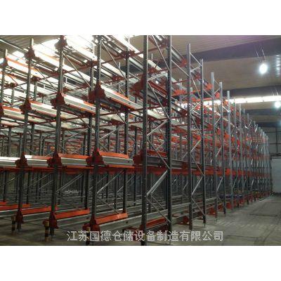 江苏国德冷库货架价格 免费设计3D方案——上门测量