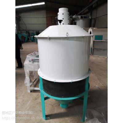 广华粮机 厂家直销新型吸风分离器 粮食加工面粉设备欢迎选购